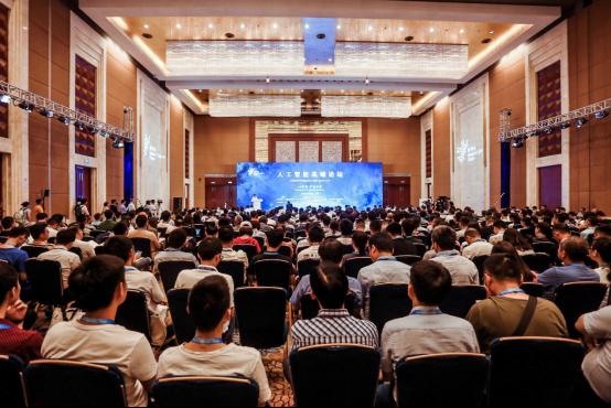 特斯联受邀参加智博会人工智能论坛