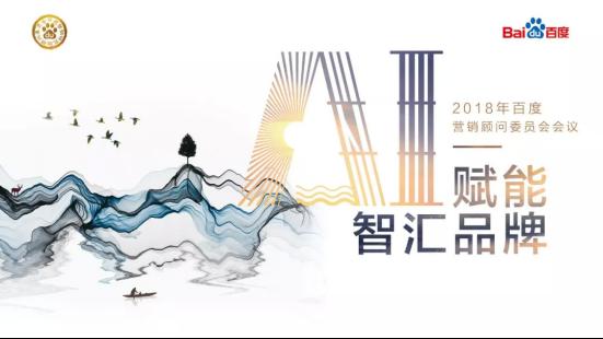 """岳鹏:AI+科技创新教育 大数据综合测评""""学习的记录者"""""""