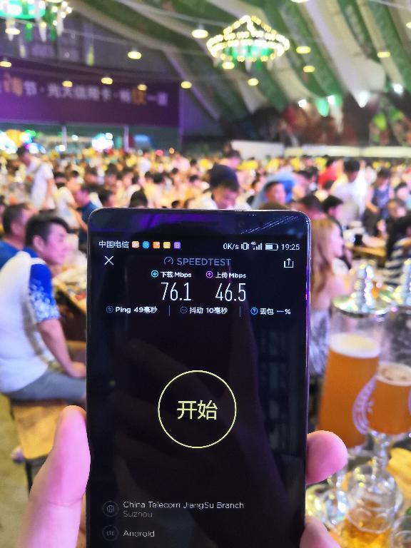 醉美西海岸,双频BookRRU助力青岛电信成功保障第28届啤酒节