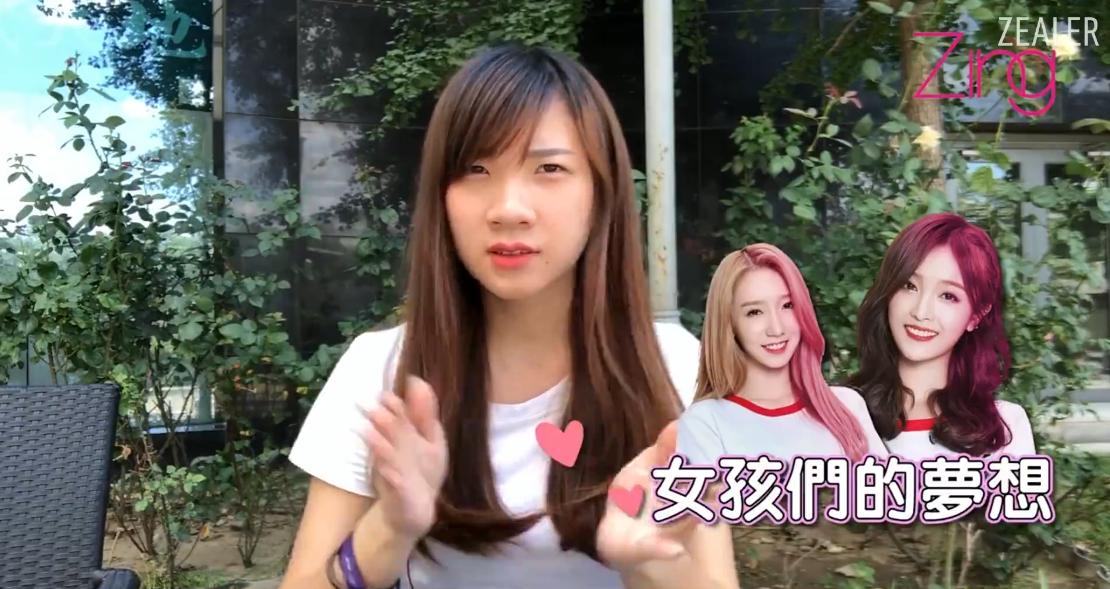 ZEALER 马来西亚女记者实测美图T9:秒变Model,堪称女生Dream Phone!