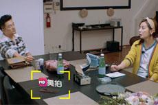 "AI助力大文娱数字化,影谱科技引领文娱""从数字到智能"""