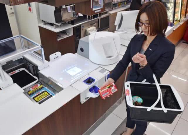 日本政府拟大力普及电子结算 追赶世界金融潮流