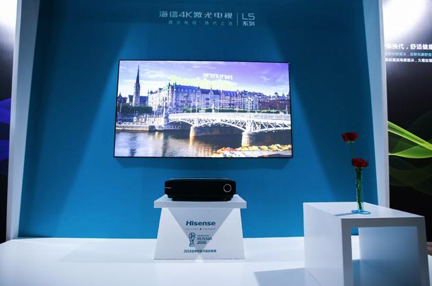海信亮相IFA:除了多款激光电视 还做起了人工智能
