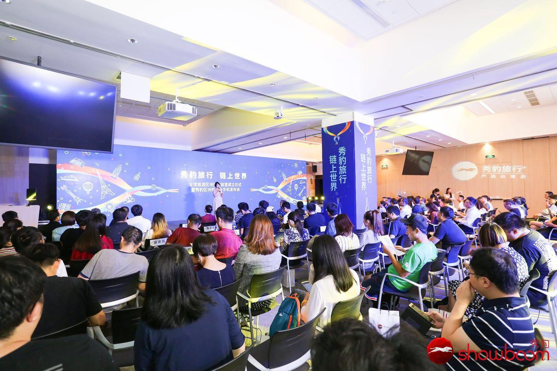 旅游+区块链,大唐网络旗下秀豹科技打造全球免费上网