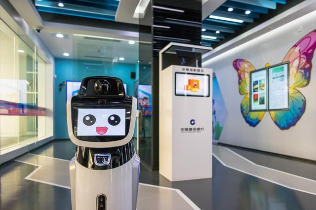 建行无人银行正式营业,未来属于AI你怕了吗?