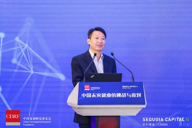 """微软、IBM、汇医慧影等联合发布""""AI与中国未来就业报告"""""""