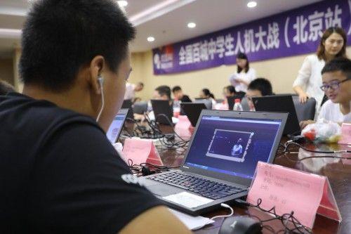教育界AlphaGo上演百城人机大战:松鼠AI个性化教学助力学习效率提升
