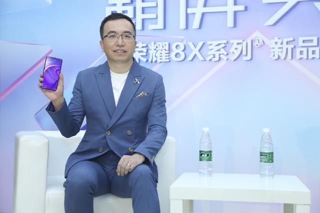 荣耀赵明:magic 2已开始量产,AI是关键