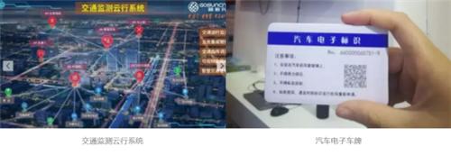 物联网+智慧交通 高新兴启动大交通全服务战略布局