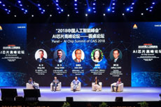 云天励飞陈宁出席中国人工智能峰会:AI+新零售大有作为