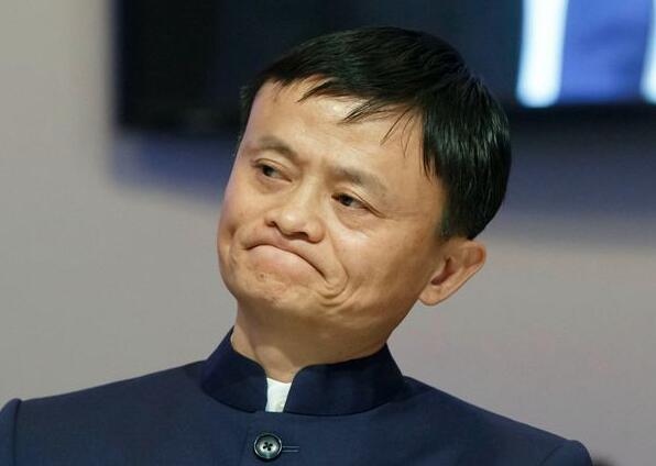 媒体称马云下周一辞职 阿里股价盘后跌3%