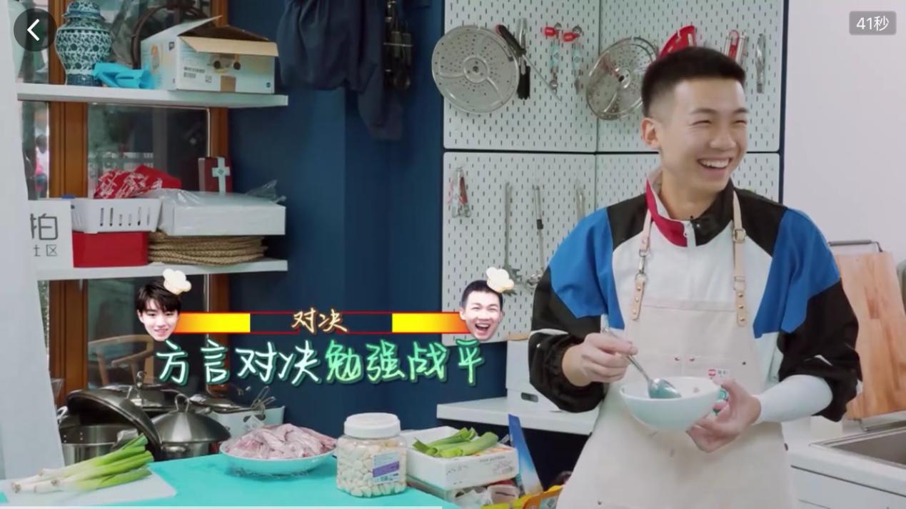 《中餐厅2》王俊凯白举纲方言battle 川渝兄弟美食火遍美拍