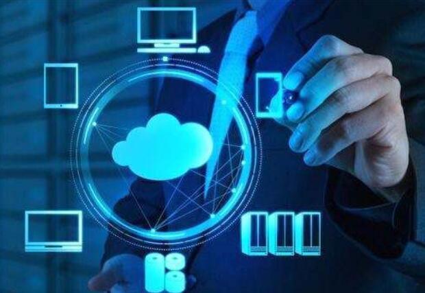 云计算已步入应用繁荣阶段 工信部从政策引导推动企业上云