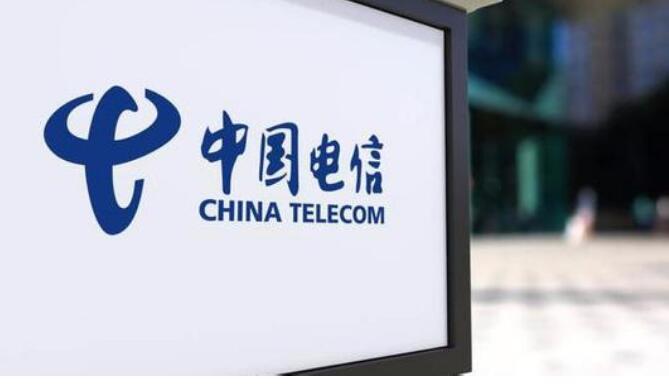 中国电信亮相2018年世界电信展 展现助力非洲数字经济发展新成果
