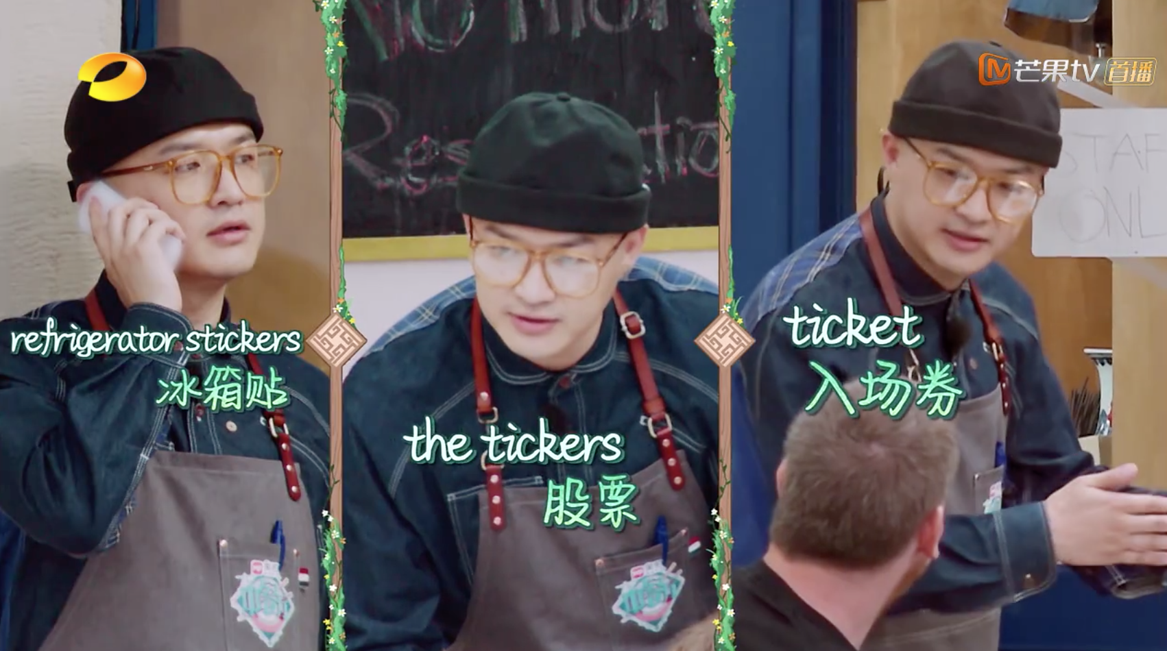包贝尔杨子姗惊喜现身《中餐厅2》 用美图T9给顾客拍照服务满分