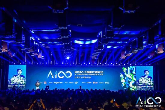 浪潮发布AI应用服务器AGX-5 性能达到每秒2千万亿次