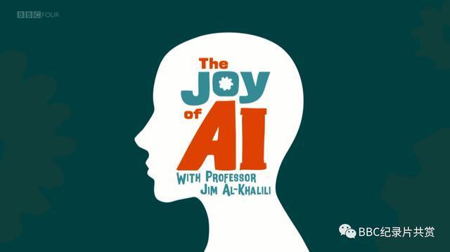 BBC 人工智能的乐趣 The Joy of AI