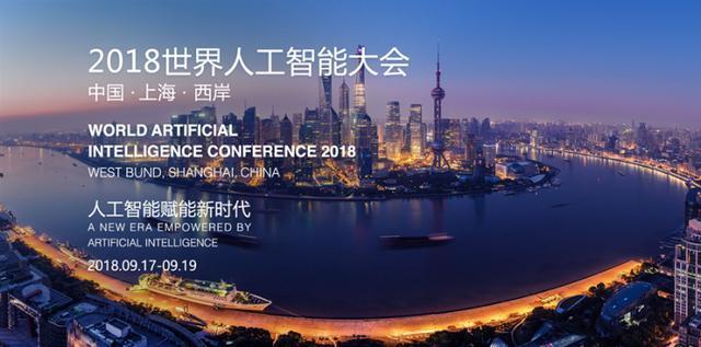 """扫描手掌就可以证明""""你是谁""""!上海本土人工智能企业带你提前体验未来"""