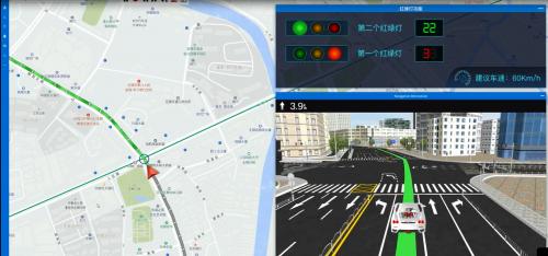 四维图新携智能交通解决方案亮相物博会