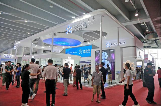 天翼智能生态博览会开幕 优必选拥抱5G打造智能生活场景