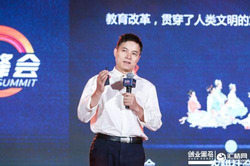 科大讯飞吴晓如:人工智能构筑未来教育新生态