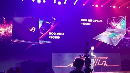 散热升级、wifi不断线 华硕ROG冰刃3、枪神2Plus电竞游戏本细节贴近玩家需求