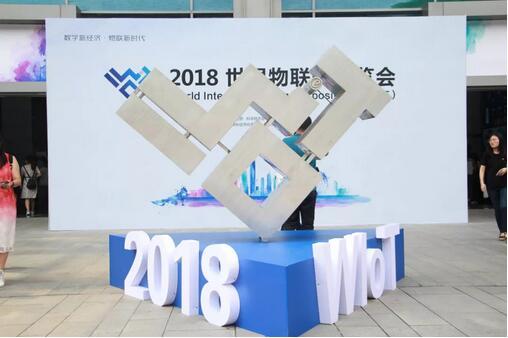2018世界物博会首日精彩呈现,未来智慧生活近在咫尺!