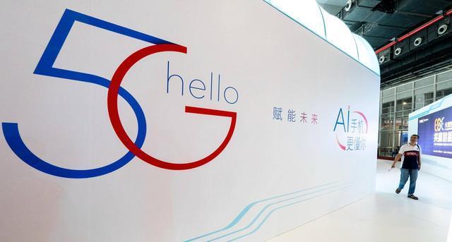 美报告称中国5G商用技术居世界第一,5G基站是美10倍