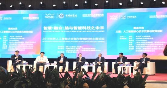UCloud CEO季昕华出席世界人工智能大会主题论坛 畅谈AI挑战与机遇