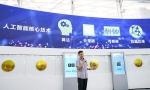 智能芯 科技兴 酷芯发布高性能SoC展望AI创新