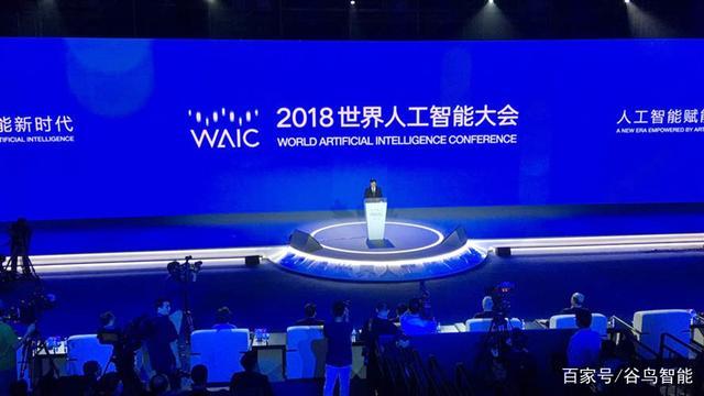 谷鸟智能创始人蒋敏迪:AI将在教育领域迎来爆发