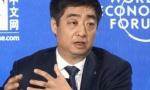 华为轮值CEO:明年中期推出首部可折叠屏5G手机
