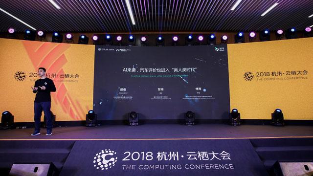 斑马MARS版发布!AI场景引擎成最大亮点,十项首创功能引领产业
