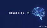万能的人工智能和神化的AI教育