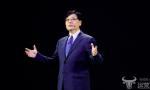 杨元庆联想创新科技大会立志:要做这一轮智能变革引领者和赋能者