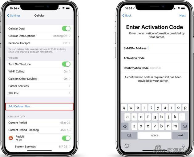 新iPhone的eSIM功能出现 但何时候能用运营商说了算