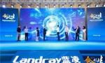 阿里钉钉战略投资蓝凌,深度融合赋能中国企业新工作方式!