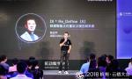 2018杭州云栖大会 袋鼠云数据智能专场秀翻天