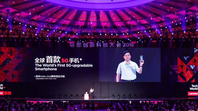 首款5G手机亮相,聚焦智能家居、智能办公场景,联想AI转型进入深水区