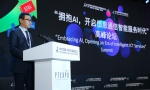 华为曹泽军:AI助力5G建设 为运营商带来运维、能源及资源效率倍增