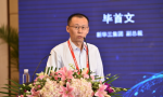 新华三亮相2018世界物联网博览会,助力中国特色智慧城市建设