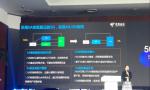 中国电信推动人工智能标准立项,5G时代做大做强物联网
