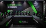 NVIDIA RTX 技术讲解广州站深度剖析图灵架构