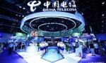 """中国电信:""""一带一路""""建设主力军"""