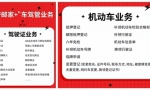 商汤助力深圳交警车管所 用AI技术将办公窗口搬到市民家门口
