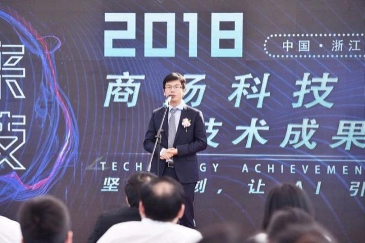 浙江商汤新办公楼启用 人工智能在钱塘江扬帆起航