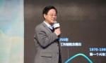 无人驾驶公司中智行(Allride.ai)宣布已完成数亿元天使轮融资