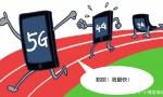 5G网络的网速到底有多快?是4G的几十倍,下载一部电影只需一秒!