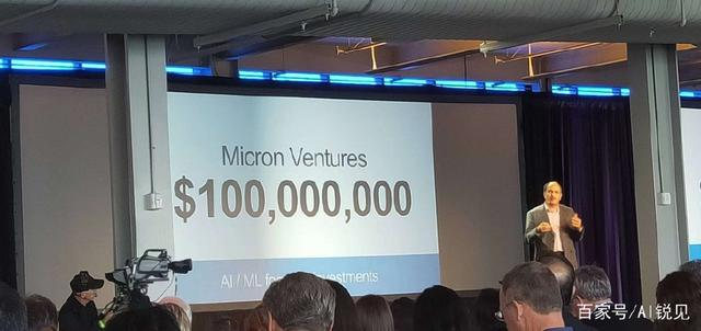 不光要卖内存,还要向AI看齐:镁光科技斥资1亿美元投资AI领域