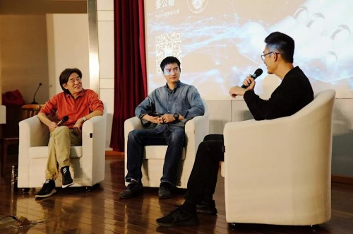 "Rokid若琪举办人工智能分享会,与浙大学子共探""AI""走向"
